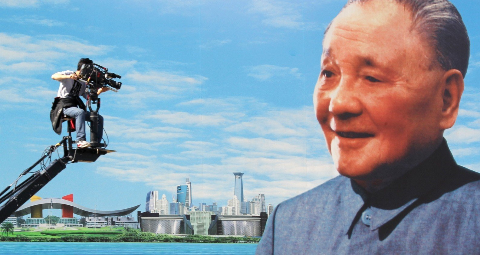 Deng Xiaoping And The Modernization S Of China Welcome To Chinafund Com